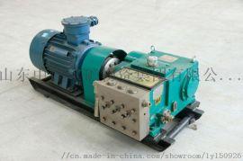 中煤直销煤矿设备乳化液泵