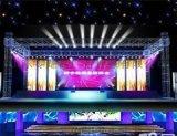 天桥区LED租赁屏,山东零距离广告传媒