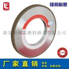 金刚石磨轮 磨陶瓷砂轮 抛光磨轮