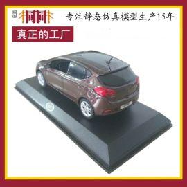 車模型1: 32合金高仿真汽車模型擺件回力跑車模型廠家OEM定制直供