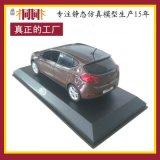 车模型1: 32合金高仿真汽车模型摆件回力跑车模型厂家OEM定制直供