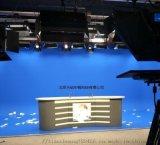 校園電視臺演播室藍箱製作虛擬藍箱演播室