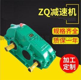 **圆柱齿轮减速机 ZQ350软齿面减速机