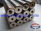 供应¢13*3mm钕铁硼环保磁铁,刀具专用圆形磁石