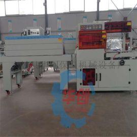 全自动包装机 收缩膜包装机 热塑封包装机