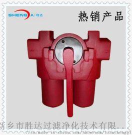 碳钢双联管路过滤器 厂家货源FMND 250型