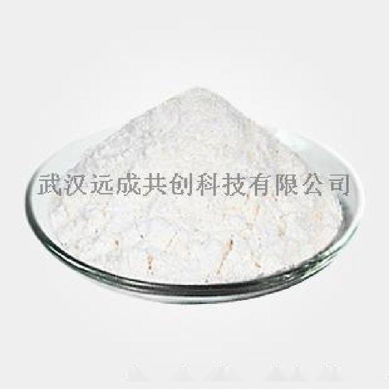 【厂家直销】硬脂酸锌557-05-1现货供应