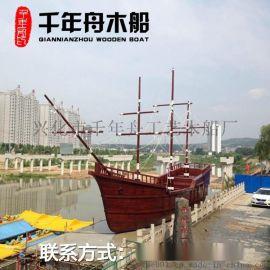 景观船专业生产厂家 定做16米海盗船景观木船装饰船