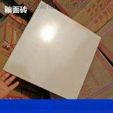邯郸邱县耐酸砖生产厂家供应武汉江岸区化工厂