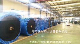 耐油输送带 耐酸碱输送带 耐热输送带