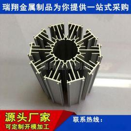 鋁合金製品定製鋁擠壓型材鋁製品外殼衝壓價格實惠