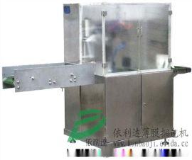 东莞自动薄膜包装机高效率低成本