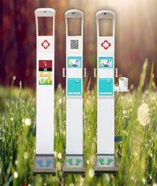 SH-800G液晶大屏互联网广告身高体重秤