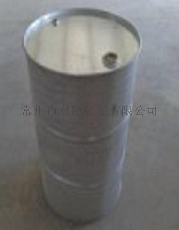 专业生产销售优质抗氧剂703