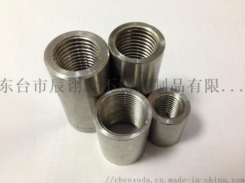 304不锈钢圆柱加长连接螺母通丝螺柱