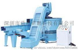 自动上料型振动研磨机(珠三角**供应商)
