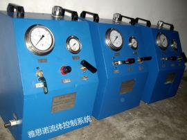 压气密性试验机-  压动力单元 -  压气动泵