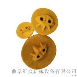 注塑盘片   耐磨耐腐蚀工程塑料