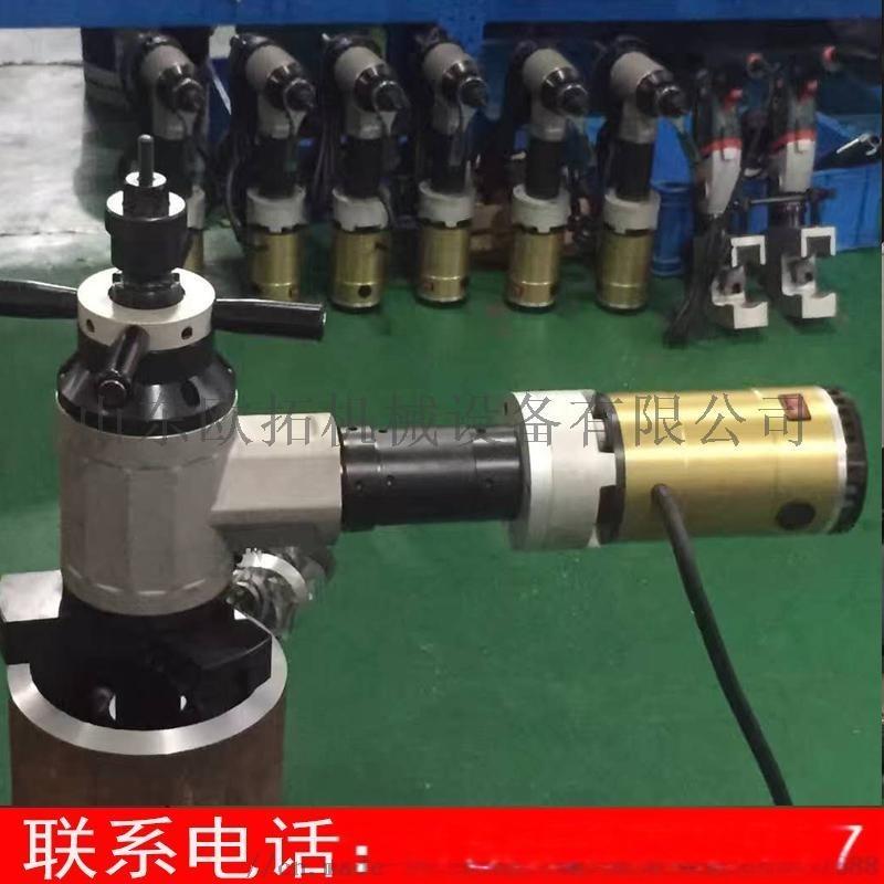 管子坡口机 便携式倒角机 内涨式电动管子坡口机