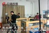 深圳横岗企业宣传片拍摄制作有航拍更精彩