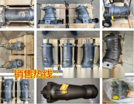 吊车卷扬马达A6V107MA2FZ1027挖掘机行走马达钻机马达液压泵