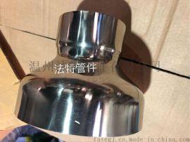 不锈钢承插大小头承插异径管承插管件