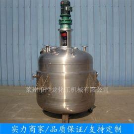 热销实验室不锈钢反应釜 双层玻璃反应釜