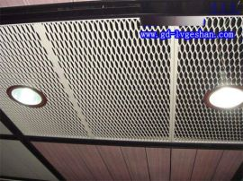 西双版纳铝网 铝网格天花 菱形铝网片