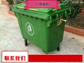 環衛垃圾桶廠家銷售 造型垃圾箱廠家供應
