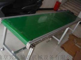 轻型药品皮带输送机批量加工 日用化工输送机