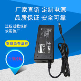 厂家直销12V5A桌面式电源适配器 笔记本充电器