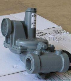 SENSUS胜赛斯496-20燃气减压阀