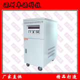 供应精密电源FY11-2K单相变频电源