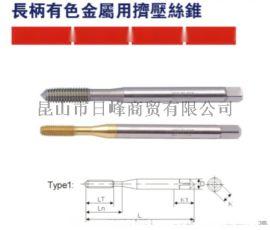 P-Beck品牌 长柄有色金属专用挤压丝锥 M2-M8适用于铝镁锌有色不锈钢