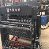 恒泰全新研制砖带网焊接机器可同时出多卷