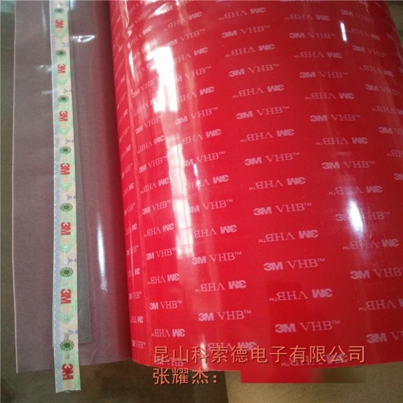苏州3M5604泡棉双面胶、强力无痕3M双面胶