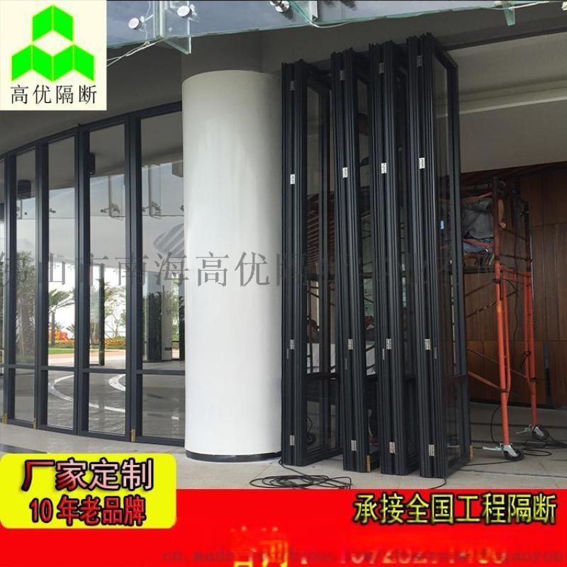 高優 裝飾花玻璃活動隔斷屏風移動摺疊門