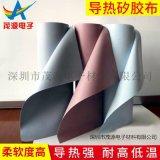 PO-220导热绝缘矽胶布,专业研发,材质一等
