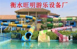 水上乐园设备报价,大同水上乐园设备报价,新型水上乐园设备报价