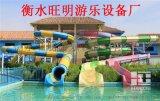水上樂園設備報價,大同水上樂園設備報價,新型水上樂園設備報價