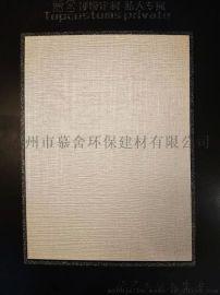秦皇岛艺术漆十佳品牌 唐山肌理壁膜 慕舍涂料