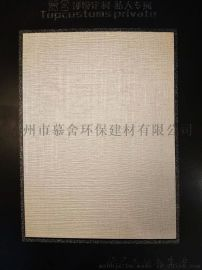 秦皇島藝術漆十佳品牌 唐山肌理壁膜 慕舍塗料
