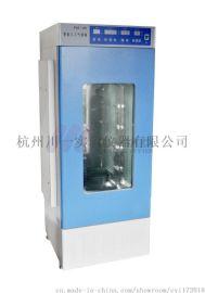 川一生化培养箱SPX-70B150/250升低温