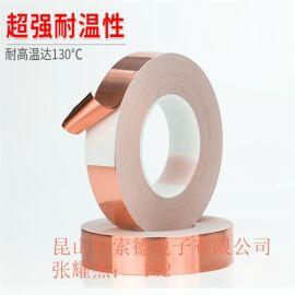 芜湖铜箔胶带-铜箔胶带模切冲型