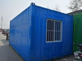 彩钢活动板房 集装箱板房快拼箱板房材料生产制作