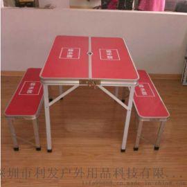 加固分體桌定讀書郎折疊桌