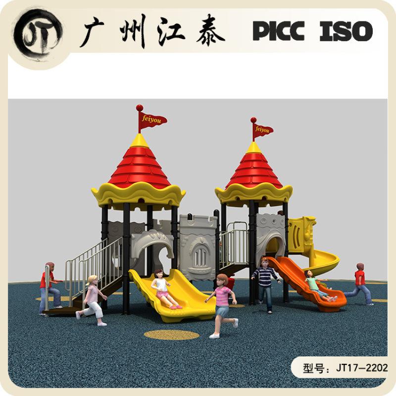 城堡造型兒童滑梯,多功能組合滑梯,小區公園滑滑梯