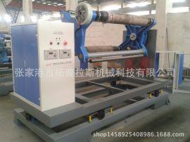 管材/片材 单工位/双工位专业收卷机