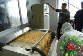 微波面包糠干燥设备