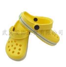 EVA小童鞋(KEYE)